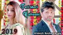 Teri Meri Kahani Status 2019 Romantic Status (new)