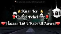 12 Rabi ul awal 🕋📿 | Chand mubarak | Islamic | WhatsApp status