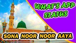 SOHNA NOOR AYA, Aaya Noor Noor Status