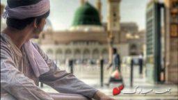 Best Naat Jumma Mubarak status 2020 Islamic Whatsapp Status
