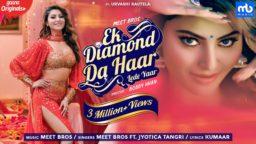 Ek Diamond Da Haar Lede Yaar Urvashi Rautela WhatsApp Status download