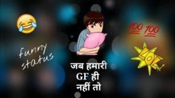 valentine day funny whatsapp status full screen singal boy girl status download