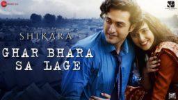 Ghar Bhara Sa Lage status Shikara Aadil Khan & Sadia status downloada