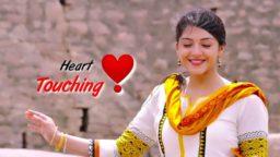 Heart Touching Status Very Sad Status Romantic Status Cute Love Status