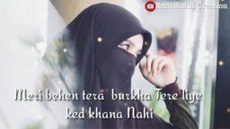 Jumma mubarak WhatsApp Status Ramzan coming soon 2020