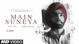 Main Suneya Ammy Virk New Punjabi Song WhatsApp Status download