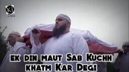 Mai Bhula Hu Ki Ek Din Maut Sab Kuch Khatam Kardegi Status Download Sad Corona