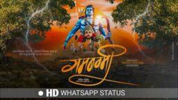 Ram Navami Special WhatsApp Status 2020 - Ram Navami New WhatsApp Status 2020 - Ram Navami Status