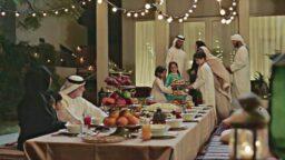 Ramzan Ki 7th Iftar Mubarak Whatsapp Status 7th Iftar Status Download