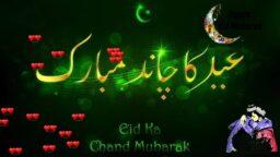 All Muslims Ko Eid Ka Chand Mubarak WhatsApp Status Download chand status