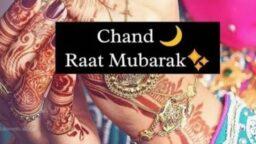 Chand Raat Mubarik Status Chand Raat Watsap Status 2021 Eid Status 2021 Download