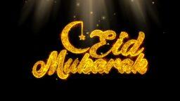 Eid Mubarak Whatsapp Status 2021 New Coming Soon Advance Eid Coming Soon Whatsapp Status Download