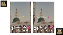 Jumma mubarak status Alvida jumma mubarak status Alvida jumma Status Download