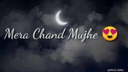 Mera Chand Mujhe Aaya Hai Nazar Chand Raat Mubarak Status eid ka chand Status Download