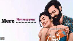 Razzi Bolja Uttar Kumar Harjeet Deewana New Haryanvi Status Raazi Bolja Status Download